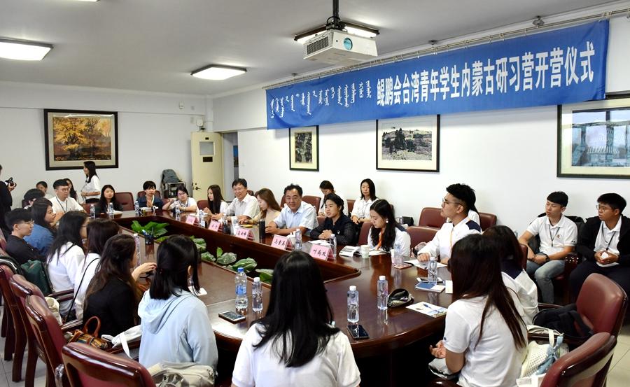 內蒙古生態文化研習營開營