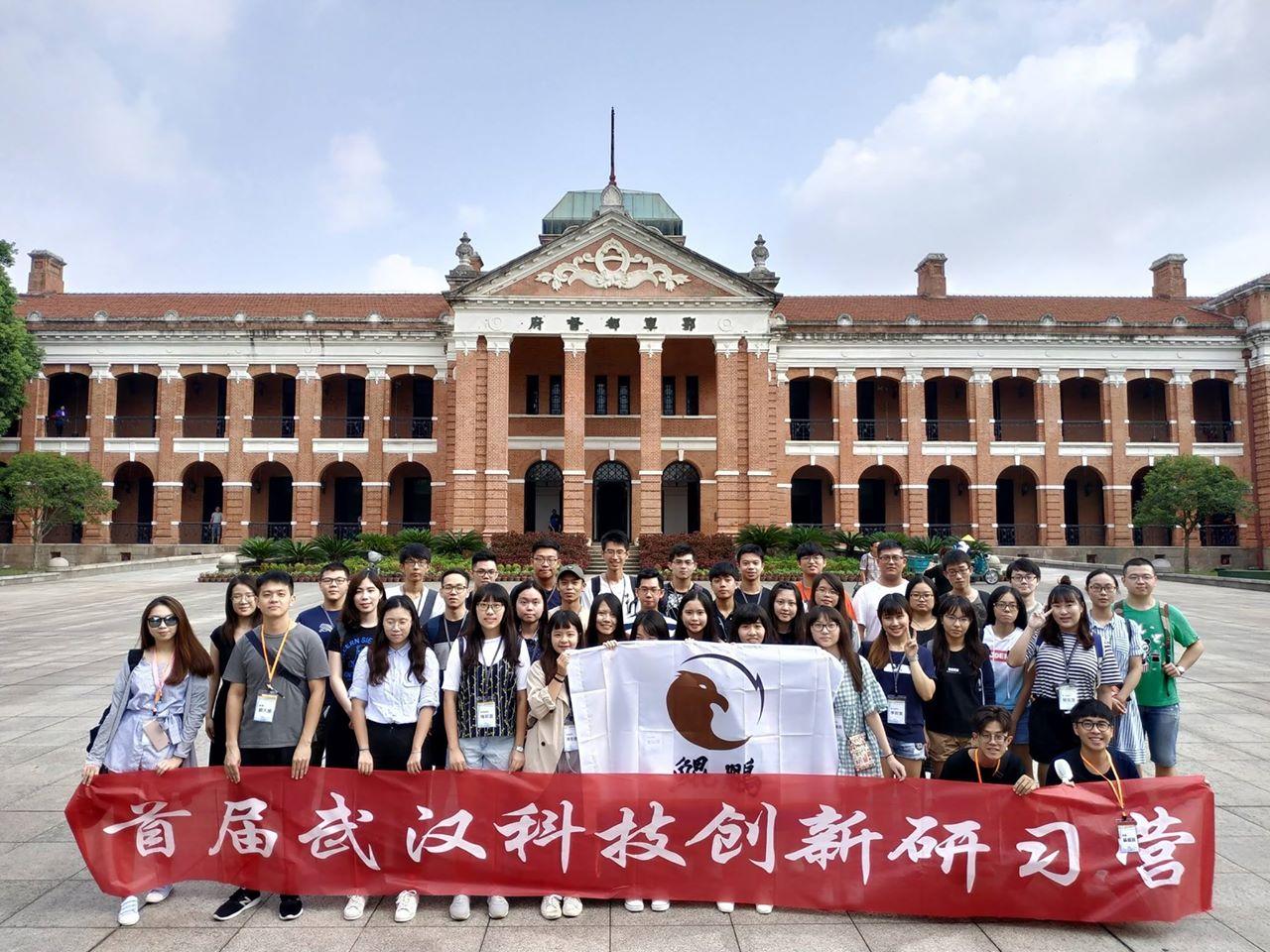 武漢文化之旅